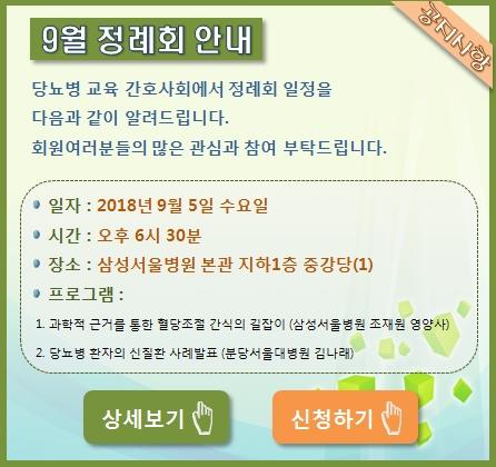 정례회팝업.jpg